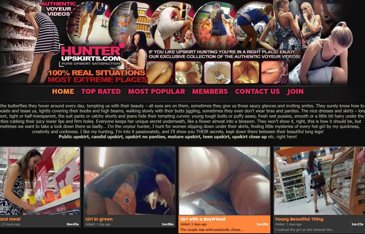 hunterupskirts premium pass new