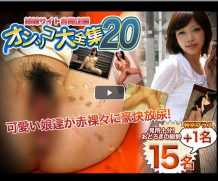 cracked shared username password login for japanesewife